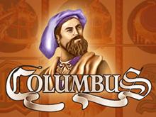 Игровые аппараты Columbus